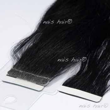 Tape Hair Extensions #1 (Jet Black)