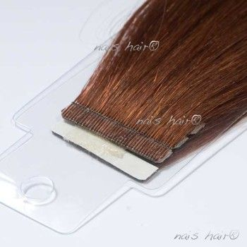 Tape Hair Extensions #33 (Dark Auburn Brown)