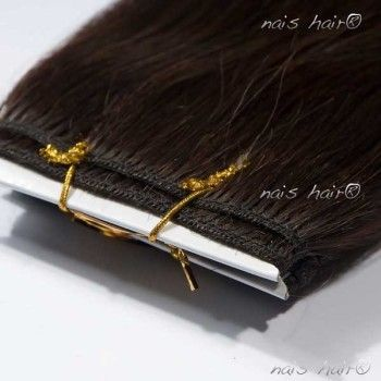 Hair Weft Extensions #2 (Darkest Brown)