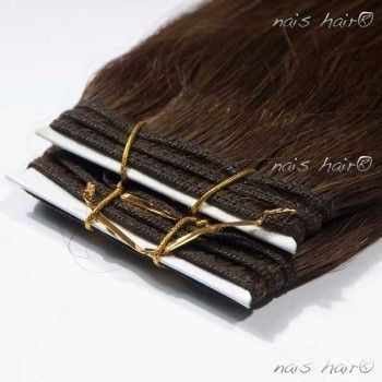 Hair Weft Extensions #4 (Dark Brown)